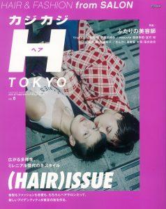 カジカジH TOKYO Vol.6