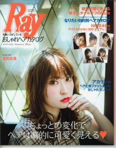 Ray可愛いコがしているおしゃれヘアカタログ Autumn&Winter Ray 2018-2019